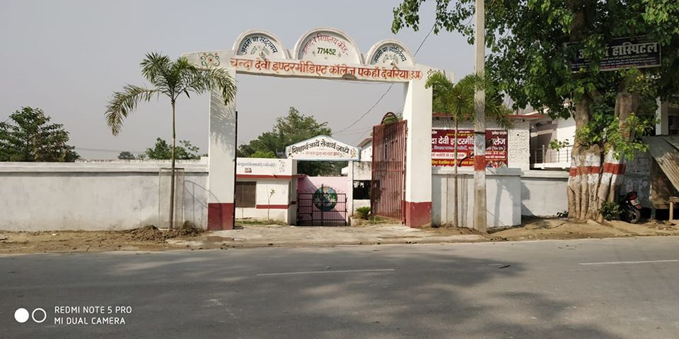 Chanda Devi Inter College