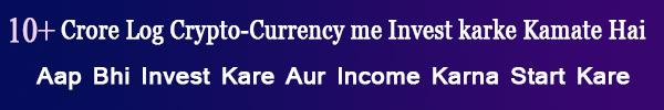 crypto currency hindi - wazirx